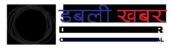 Logo Dabali Khabar