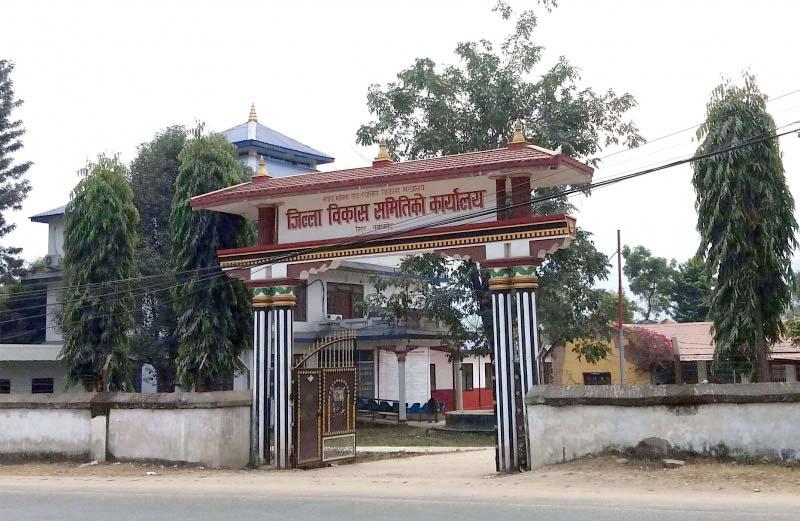 District Devlopment Coordination Nuwakot Office