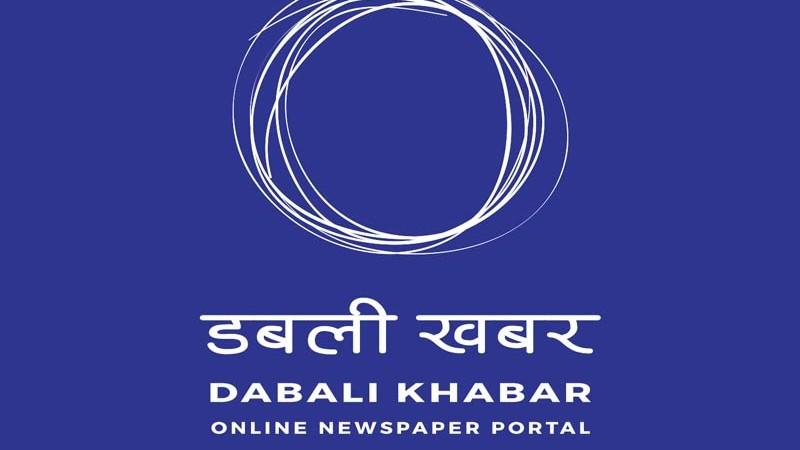 Logo of Dabali Khabar