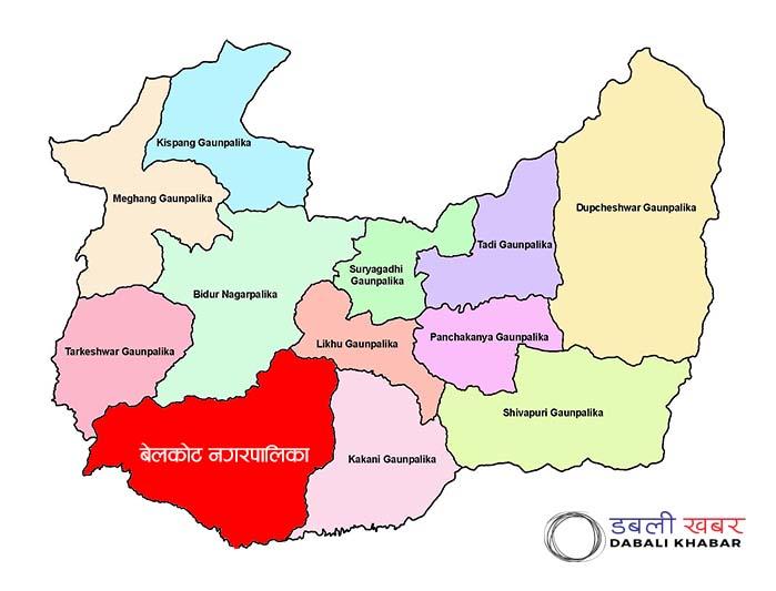 Belkotgadhi Municipality