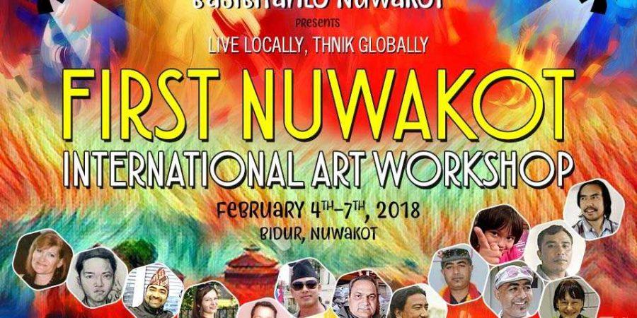 First Nuwakot Intl Workshop 2074 TWS