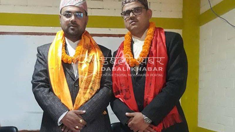 Kapildev Khanal and Pawan Nepal