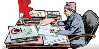 Nuwakot Staff Government Nepal