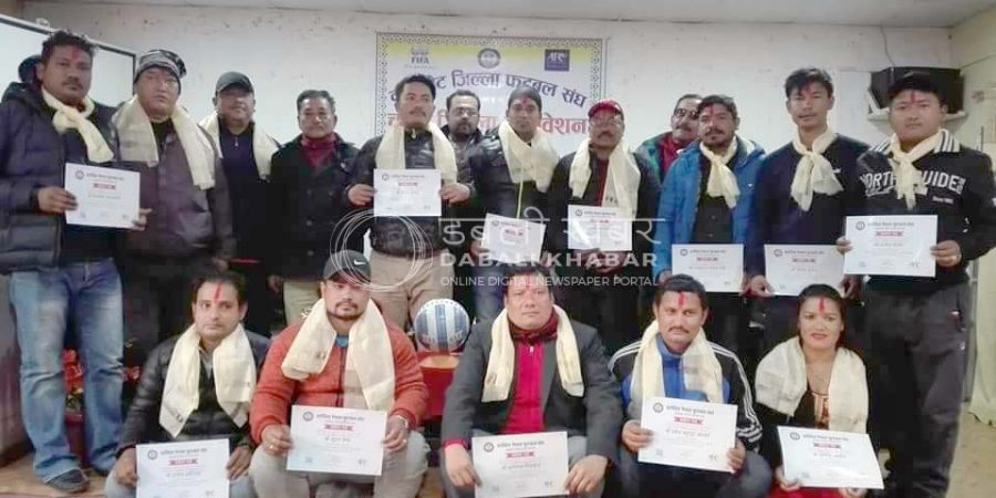 nuwakot jilla football committee