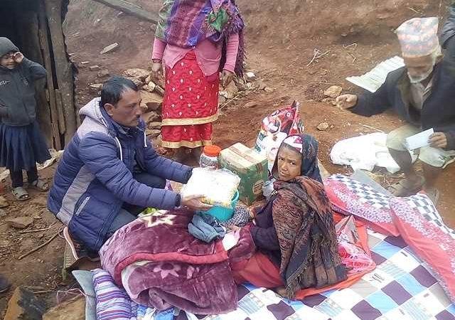 Sahayogi Haat Belkotgadhi Nuwakot