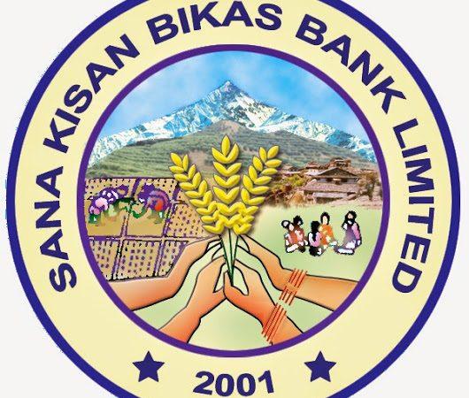 Small Farmers Development Bank (Sana Kisan Bikas bank)