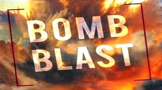Bomb Blast Nepal