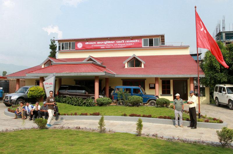 CPN UML Pary Office Kathmandu