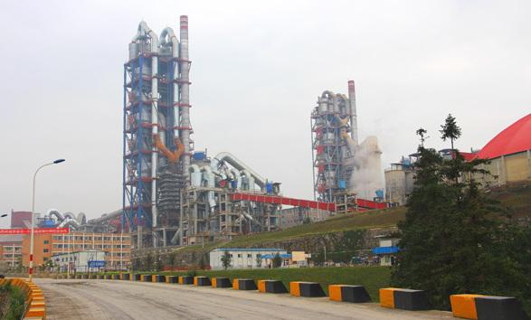 Hongshi shivam cement nepal