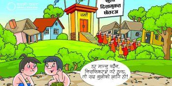 Open Defecation Free (ODF)