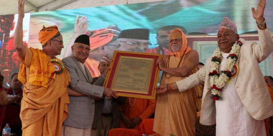 Shakar Acharya NP KTM