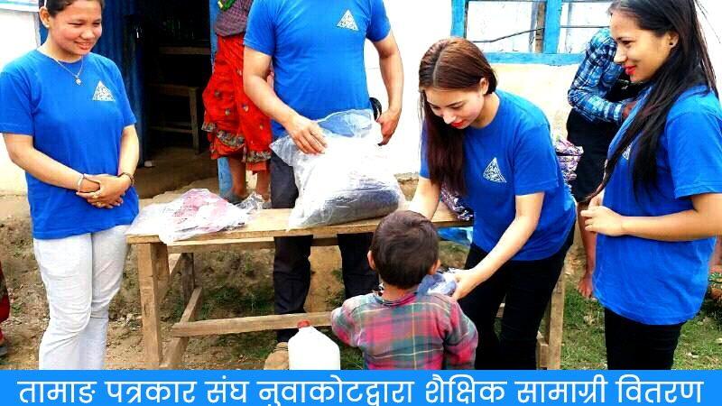 education material distribution nuwakot tamang journalist