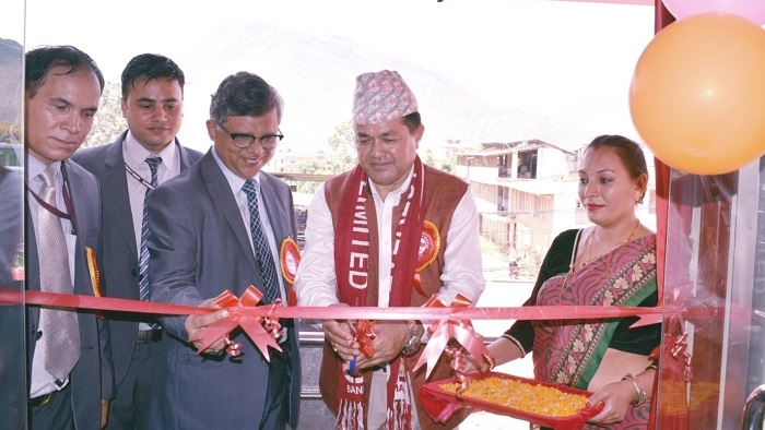 Everest Bank Nuwakot Branch