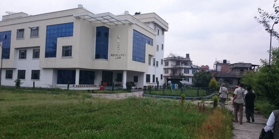 Nepal Academy Of Science And Technology - NAST