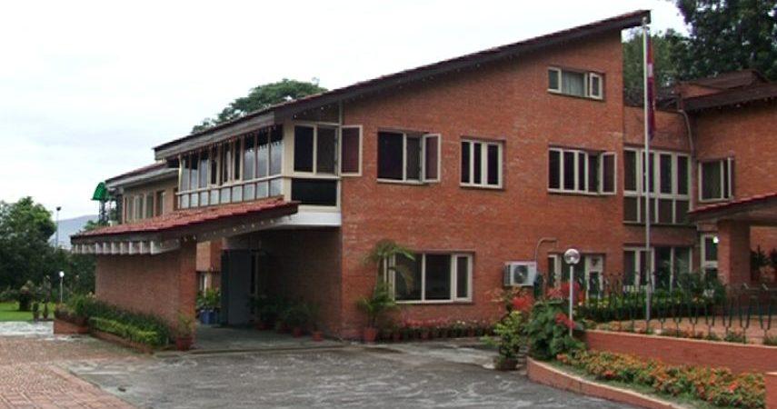 Nepal Prime Minister Office
