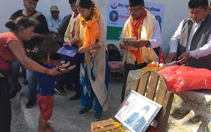 Radhika Tamang Nuwakot