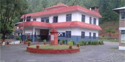 district police office nuwakot