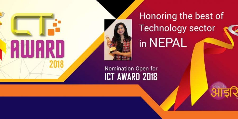 ict-award-2018