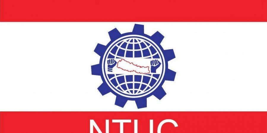 Nepal Trade Union Nepali Congress