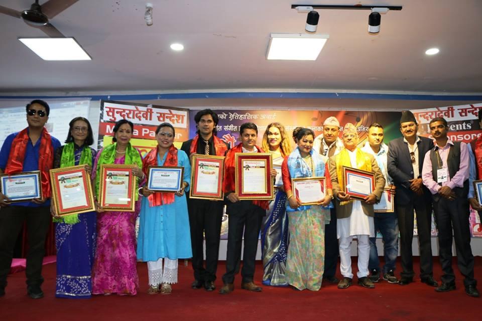 nuwakot-third-sundaradevi-award