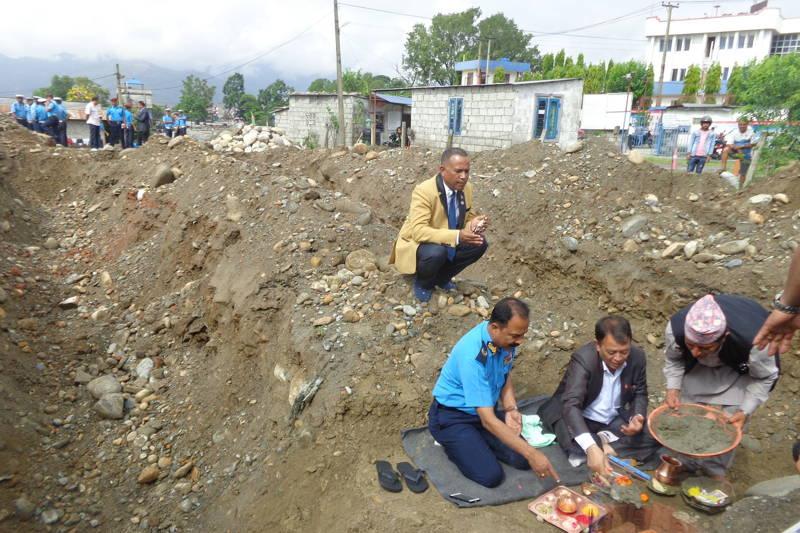 Traffice Police Office Pokhara