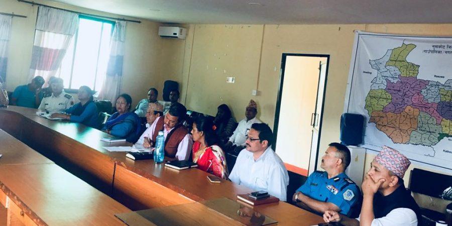 odf committee nuwakot