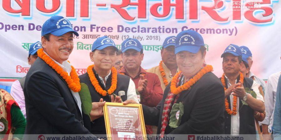 ODF Nuwakot Deceleration