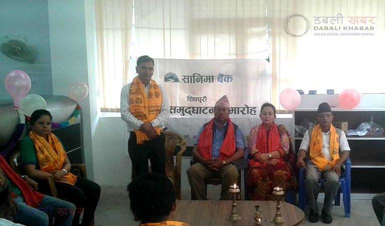 Sanima Bank Shivapuri Nuwakot