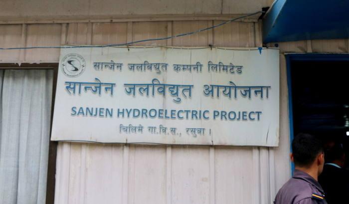 sanjan hydro power share allocation