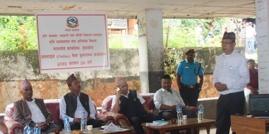 Kick Off Online Service Land Revenue Office Nuwakot