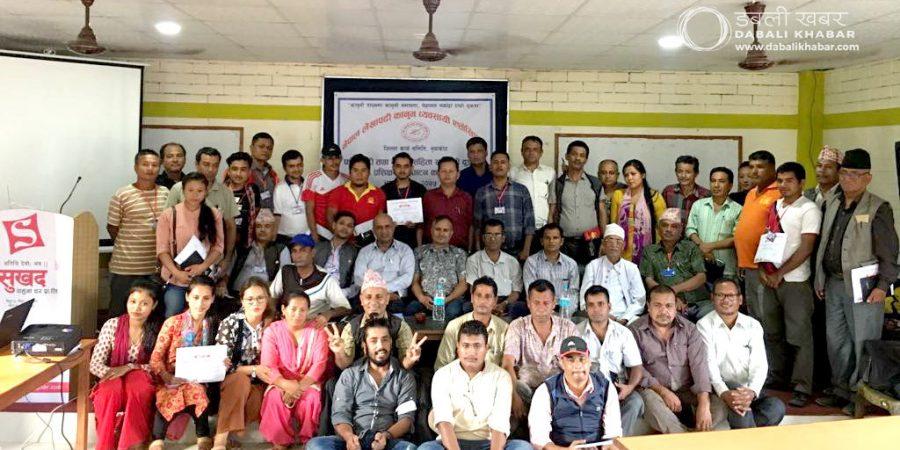 lekhapadhi training nuwakot