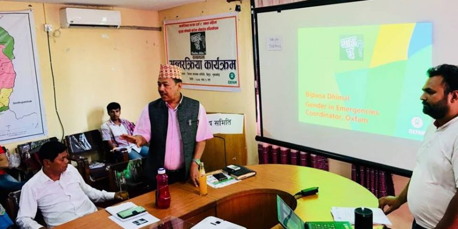 Thaha Chha Oxfam INGO Mobile Apps Nuwakot Nepal