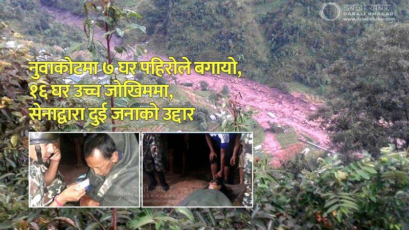 chetang dupcheshwor flood nuwakot