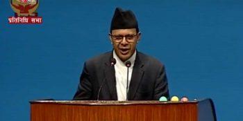 Minendra Rijal Nepali Congress
