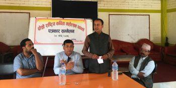 Press Conference Poem Festive Nuwakot