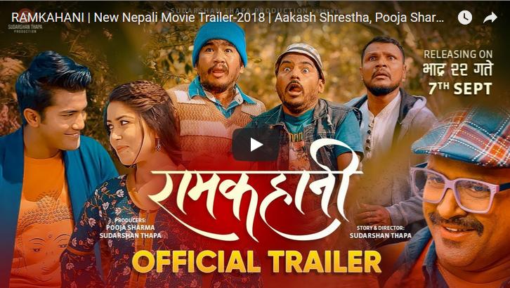 the nepali movie ramkahani