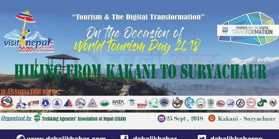 taan hiking suraychaur nuwakot tourism year 2018