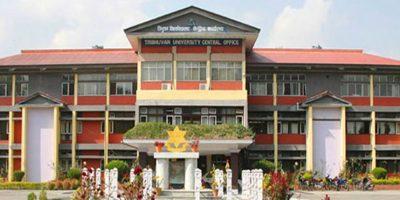 tribhuvan university online portal esewa