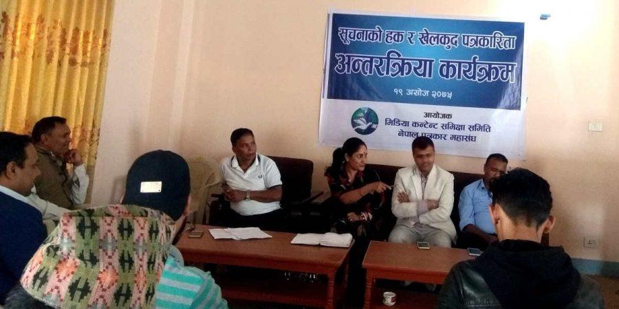 FNJ Nepal Training