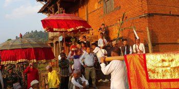 fulpati nuwakot ashokbari durbar