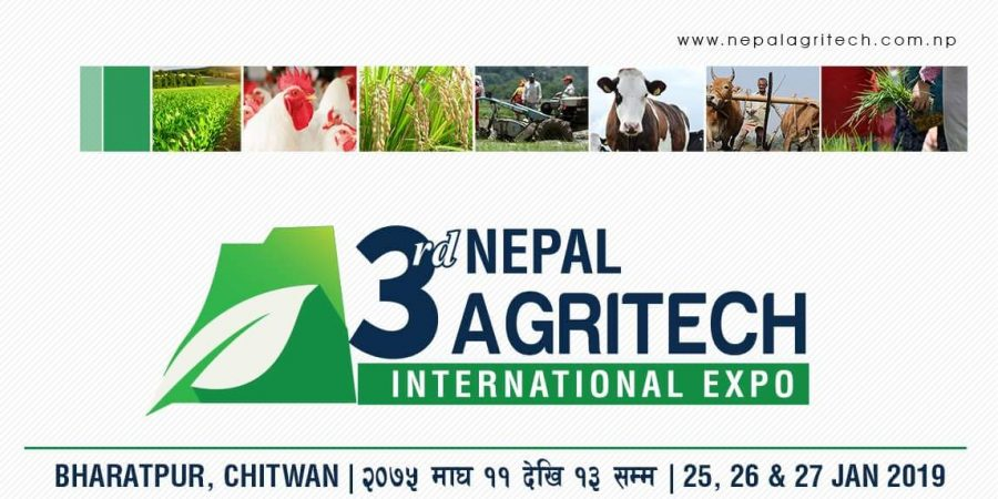 Nepal Agritech Dabali Khabar 2019