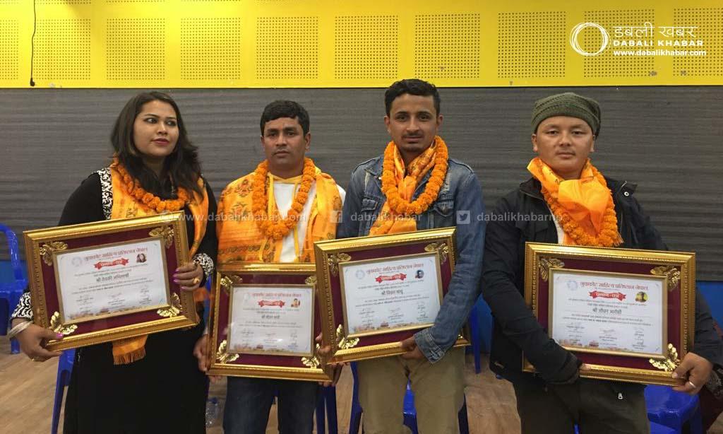 2nd-national-poet-festival-2075-nuwakot-nepal