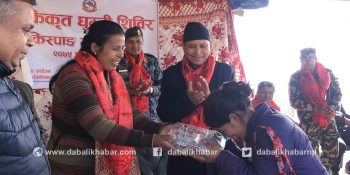NEA meter distribute Nuwakot Kispan Rural Municipality