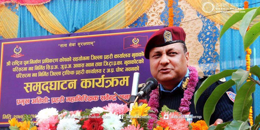 igp nepal police sarbendra khanal