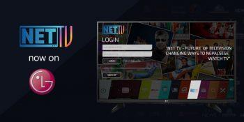 webOS lg smart tv nettv