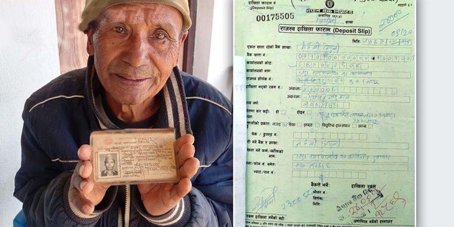 bidur municipality gerkhu old man