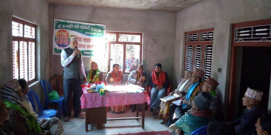 agm of janmabhumi sahakari nuwakot