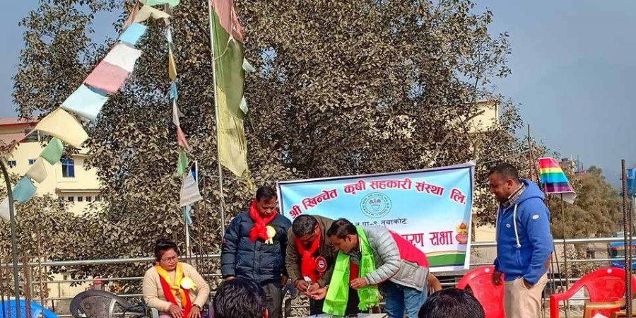 khinchet cooperative agm sahakari nuwakot nepal