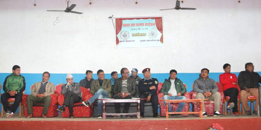 sp krishna bahadur palli magar welcome program