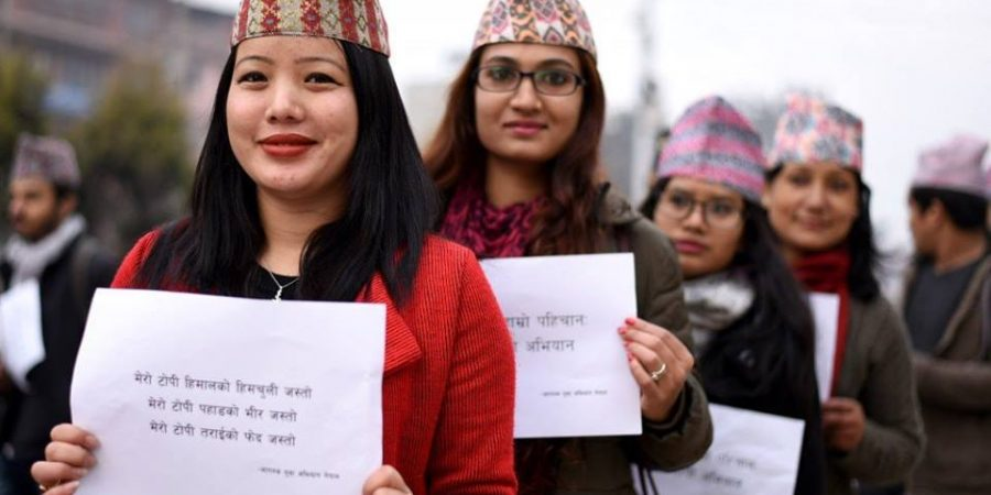 topi diwas nepal 2075